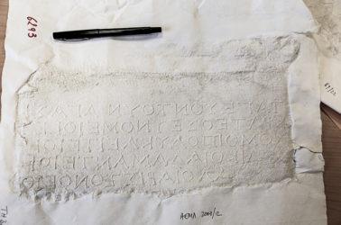 document issu du fond d'estampage de la MOM